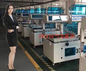 Why choose Ausim shrink wrapping machine 2021-10-18